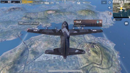 وضع جديد سيتم اطلاقة قريبا للعبة PUBG Mobile تعرف عليه